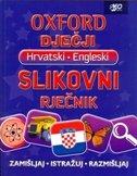 OXFORD DJEČJI SLIKOVNI RJEČNIK - HRVATSKI / ENGLESKI - leonardo (ur.) marušić