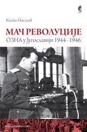 MAČ REVOLUCIJE - OZNA U JUGOSLAVIJI 1944-1946. (ćiril.) - kosta nikolić