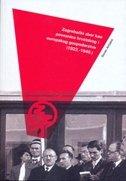 ZAGREBAČKI ZBOR KAO POVEZNICA HRVATSKOG I EUROPSKOG GOSPODARSTVA 1922. - 1940. - goran arčabić