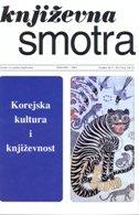 KNJIŽEVNA SMOTRA br. 168/2013 - dalibor (ur.) blažina, dalibor (gl .ur.) blažina