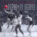 DEMON IVA DANEVA - THE DEMON OF IVO DANEU - marjan rožanc