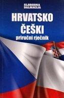 HRVATSKO ČEŠKI PRIRUČNI RJEČNIK - ivana bašić, anna pleadin