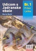 UDICOM S JADRANSKE OBALE 1 -  Pribor i ješka - boris bulić