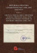 REPUBLIKA HRVATSKA I DOMOVINSKI RAT 1990.-1995. - DOKUMENTI (Knjiga 1)