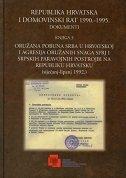 REPUBLIKA HRVATSKA I DOMOVINSKI RAT 1990.-1995. - DOKUMENTI (Knjiga 3)