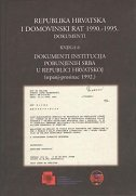 REPUBLIKA HRVATSKA I DOMOVINSKI RAT 1990.-1995. - DOKUMENTI (Knjiga 6)