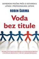 VOĐA BEZ TITULE - robin sharma