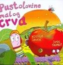 PUSTOLOVINE MALOG CRVA - sven nemet, ksenija savčić