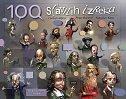 100 SLAVNIH IZREKA... I POKOJA ŠALJIVA - ninoslav kunc, petar bučević