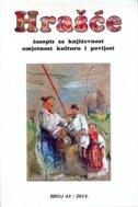 HRAŠĆE br. 43/2014. - časopis za književnost, umjetnost, kulturu i povijest - goran (ur.) pavlović