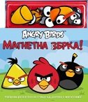 ANGRY BIRDS - MAGNETNA ZBRKA! (ćirilica)