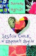 STEFCIA CWIEK W SZPONACH ZYCIA (antikvarno izdanje) - dubravka ugrešić