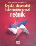 SLOVENAČKO-SRPSKI I SRPSKO-SLOVENAČKI REČNIK - maja đukanović, vlado đukanović