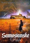 SAMOSTANSKE PRIČE - Zbirka SF i fantasy priča - davor (ur.) šišović