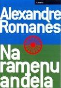NA RAMENU ANĐELA - alexandre romanes