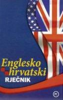 ENGLESKO - HRVATSKI RJEČNIK - jelena đukić