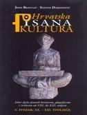 HRVATSKA PISANA KULTURA - XX.-XXI. stoljeće (3. svezak) - stjepan damjanović, josip bratulić