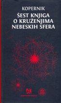 ŠEST KNJIGA O KRUŽENJIMA NEBESKIH SFERA - nikola kopernik