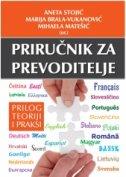 PRIRUČNIK ZA PREVODITELJE - aneta stojić, marija brala-vukanović, mihaela matešić
