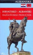 HRVATSKO - ALBANSKI RAZGOVORNI PIRUČNIK - mladen (ur.) jelić