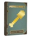 MINECRAFT - Priručnik o gradnji - stephanie (prired.) milton