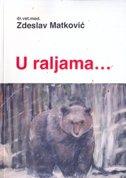 U RALJAMA... - zdeslav matković