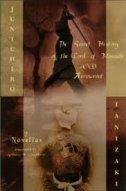 SECRET HISTORY OF THE LORD OF MUSASHI AND ARROWROOT - junichiro tanizaki