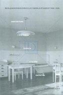 ŠKOLA NARODNOG ZDRAVLJA ANDRIJA ŠTAMPAR 1926. - 1939. - Arhitektura i sanitarna tehnika u službi napretka - dubravka (ur.) kisić