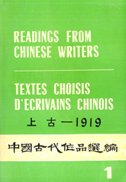 READINGS FROM CHINESE WRITERS - CLASSICAL, VOL. 1