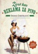 ŽIVOT KAO REKLAMA ZA PIVO - branko dimitrijević