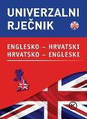 UNIVERZALNI RJEČNIK ENGLESKO-HRVATSKI HRVATSKO-ENGLESKI - ivanka (ur.) borovac
