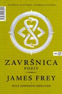 ZAVRŠNICA - POZIV - james frey, nils johnson-shelton