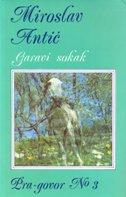 GARAVI SOKAK (Antikvarno) - miroslav antić