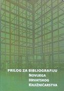 PRILOG ZA BIBLIOGRAFIJU NOVIJEGA HRVATSKOG KNJIŽNIČARSTVA