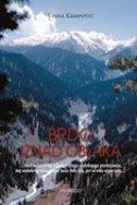 BRDO IZNAD OBLAKA (+CD) - vesna krmpotić