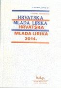 HRVATSKA MLADA LIRIKA 2014. - marko (ur.) pogačar