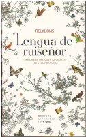 RELATIONS 1-4/2013 - Lengua de ruisenor - Panorama del cuento croata contemporaneo - roman simić bodrožić