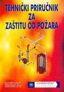 TEHNIČKI PRIRUČNIK ZA ZAŠTITU OD POŽARA - grupa autora