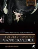 GRČKE TRAGEDIJE -  sofoklo,  euripid