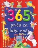 365 PRIČA ZA LAKU NOĆ - gill (ilustr.) guile