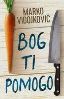 BOG TI POMOGO - marko vidojković