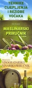 AGRONOMSKI PRIRUČNIK - KOMPLET 1/3 - grupa autora