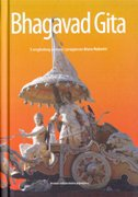 BHAGAVAD GITA - đuro robotić
