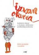 IZVAN OKVIRA - edita slunjski
