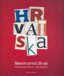 HRVATSKA - Njenih prvih 20-ak (KNJIGA PRVA) - nataša magdalenić bantić, silvija šeparović