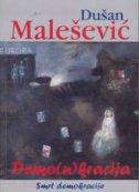 DEMO(N)KRACIJA - Smrt demokracije (Demokracija - Politika) - dušan malešević