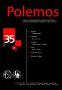 POLEMOS br. 35/2015. - Časopis za interdisciplinarna istraživanja rata i mira - mirko (ur.) bilandžić
