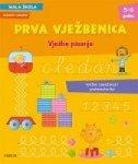 MALA ŠKOLA - Prva vježbenica - vježbe pisanja(5-6 GODINA)