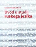 UVOD U STUDIJ RUSKOG JEZIKA - sandra hadžihalilović