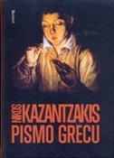 PISMO GRECU - nikos kazantzakis
